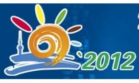 2012第七届上海节能环保产业博览会(上海市节能宣传周系列活动)
