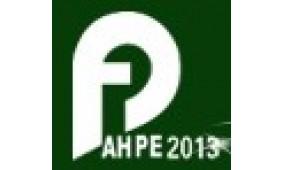 2013第26届亚洲生活用纸(上海)展览会