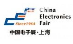 第84届中国电子展