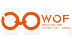 2014第十二届中国(温州)国际眼镜业展览会