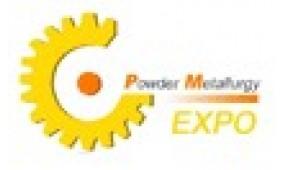 2014第八届中国(上海)国际粉末冶金工业展览会暨会议