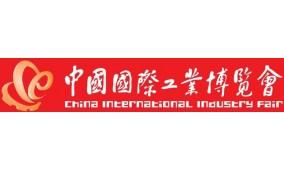 2014上海工业自动化展