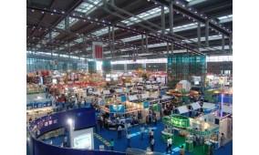 2014深圳电子展