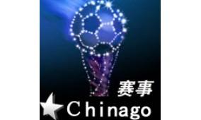 """白城市2014年""""乘风苯板""""杯足球联赛"""