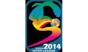 2014海南省五人制超级足球联赛
