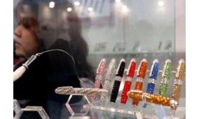 第109届中国办公文具及学生用品展览会