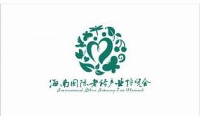2014海南国际老龄产业博览会