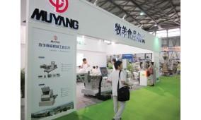 2015上海食品机械展