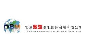 2015年第九届国际建筑工程机械展(ERBIL BUILDING)  |  第五届国际机床设备、机械零部件展 (ERBIL MACHINEX)