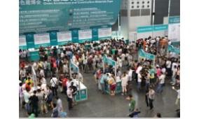 2015第七届上海国际新型防火阻燃建材展览会