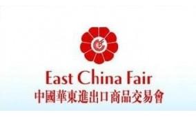 2015上海环保展/空气净化器展/