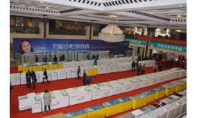 香雪海集团渠道嘉年华在石林银瑞林国际大酒店取得圆满成功