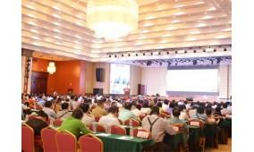 2014年亚洲香料大会在石林银瑞林国际大酒店召开
