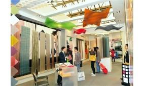 2015上海国际包装制品与材料展览会