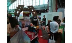 2015中国上海国际包装制品与材料展览会
