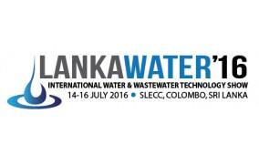 2016年斯里兰卡水展