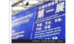 2017第13届(上海)国际建筑节能及新型建材展览会