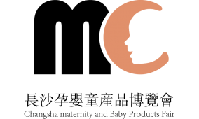 2015长沙孕婴童产品博览会