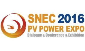 SNEC2016第十届上海太阳能光伏展览会暨论坛