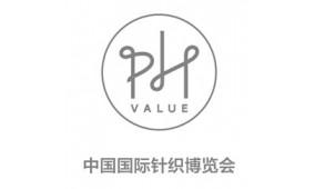 2015 PH Value中国国际针织博览会(秋季)