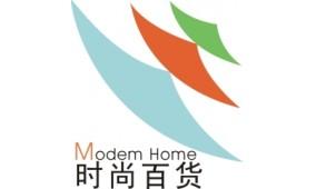 2015中国现代家庭用品博览会-上海百货展