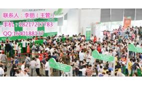 2016上海国际化学建材展览会