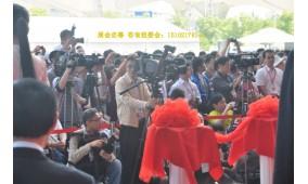 2016上海国际箱包皮具手袋及奢侈品展览会