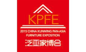 2015第五届中国(昆明)泛亚红木家具与木雕艺术展览会