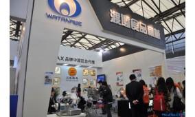 2015上海食品包装机械展览会