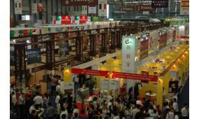 2015上海高端食品展览会
