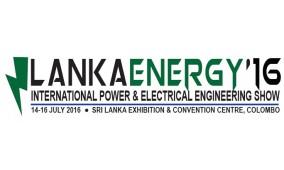 2016年斯里兰卡能源展