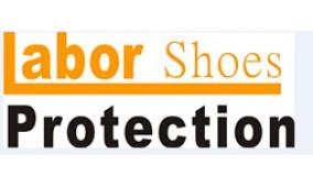 2015中国(广州)国际劳动保护鞋业展览会