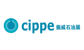2016cippe上海国际石油化工装备展