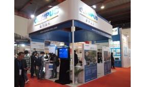 2016第八届(上海)国际无损检测应用设备展览暨及发展论坛
