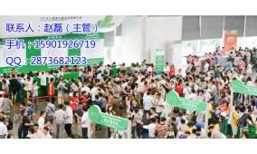 2016第12届中国(上海)国际建筑节能及新型建材展览会
