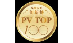 2015第七届中国国际光伏发电与系统集成展览会