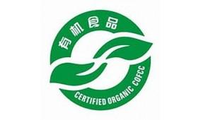 2015上海农产品绿色有机食品展览会