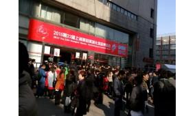 2016中国美容美发化妆品博览会(春季)