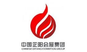 2016年第十二届天津国际珠宝玉石首饰展览会