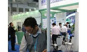 2016(第十二届)上海水溶性高分子展览会