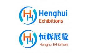2016中国(北京)国际酒店用品博览会