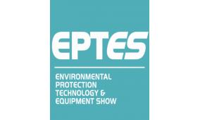2016上海国际工业环保技术与设备展览会