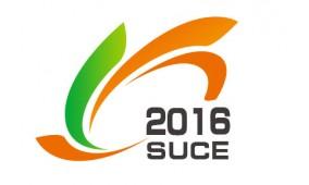 2016第十一届中国(济南)国际太阳能利用大会暨展览会