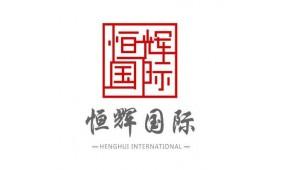 中国国际餐饮业博览会暨餐饮加盟连锁展