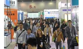 2017广州第二十四届华南印刷展览会
