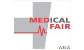 2016年新加坡医疗展