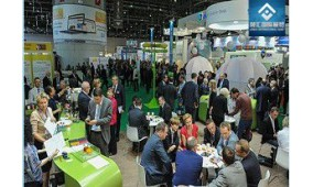 2017年vitafood瑞士生物制品展