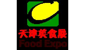 2016天津国际餐饮美食加盟展览会