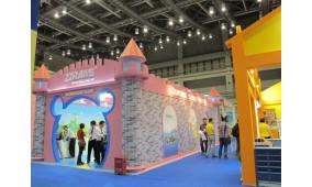TPA-2016上海第十届国际主题公园及游乐设备博览会