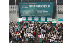 2016年重庆建材展